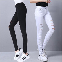 Whole cotton Hollow out hole Elastic force Pencil pants Leggings high waist jeans woman skinny women jeans mujer jean plus size coyote valley 2017 hot style fine elastic jeans women s cotton hole in pencil and feet high quality jeans high waist jeans