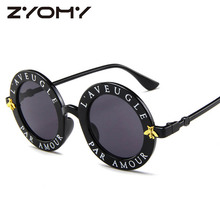 Hombres sombras Oculos de sol lentes claros ronda marca diseñador UV400  conducir las gafas de sol miel de abeja accesorios Class. cb9acd165b