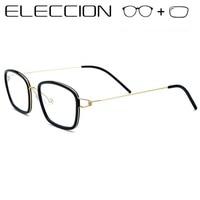 ELECCION Titanium Prescription Glasses Men Korean Optical Frames With Eye Lenses Myopia Eyeglasses Screwless Eyewear 145mm