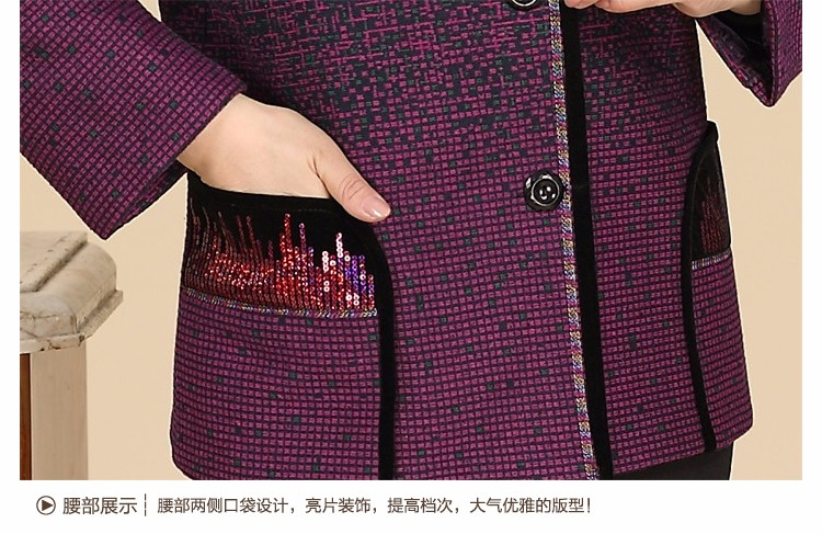 Chinese Autumn Jacket Women\'s 2016 Elegance Red Purple Coat For Middle Aged Woman Button Front Turn Down Collar Casaco Feminino 40s 50s 60s (16)