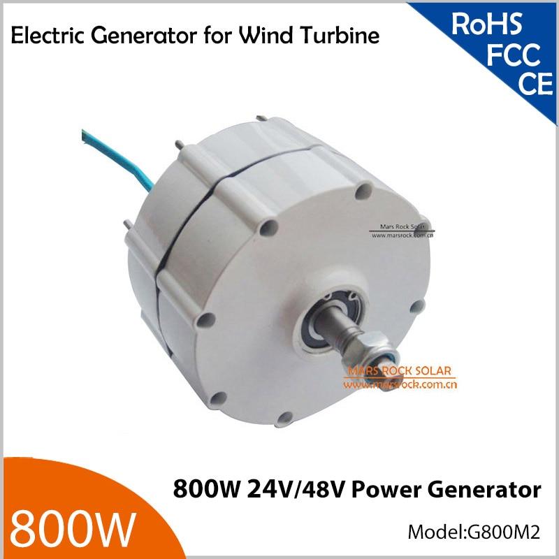 800W 500r/m Permanent Magnet Generator AC Alternator for Vertical Wind Turbine Generator
