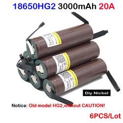Батарея 18650 HG2 3000 мАч электронная сигарета аккумуляторная батарея с высоким уровнем разрядки, 30A высокий ток + DIY никель inr18650 hg2