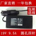 Для Toshiba 19 V 9.5A 180 Вт питание дисплея ViewSonic ЖК-ТЕЛЕВИЗОР адаптер guichenoti четыре контактный