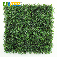 ULAND 50cm*50cm Artificial Boxwood Hedge Panels Plastic Garden Fence Greenery Wall for Garden Decoration Privacy Screen