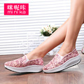 Shinning Paillette Lace Swing Shoes Fitness Breathable 2016 Summer Platform Pedal Woman  Leisure shoes Big Size 35-40