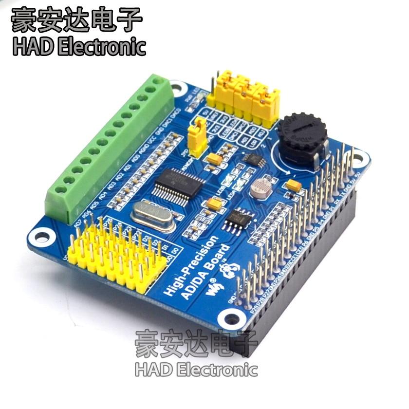 High Precision AD/DA Digital / Analog Module ADS1256 DAC8552 dac8552 dac8552idgkr d82 msop