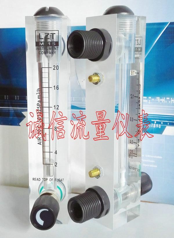 LZT-15T Регулируемый расходомер воздуха 2-20m3/ч