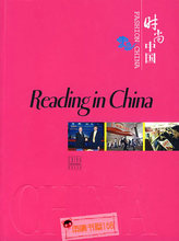 Reading in China Language English Keep on Lifelong learning as long you live knowledge is priceless and no border-329