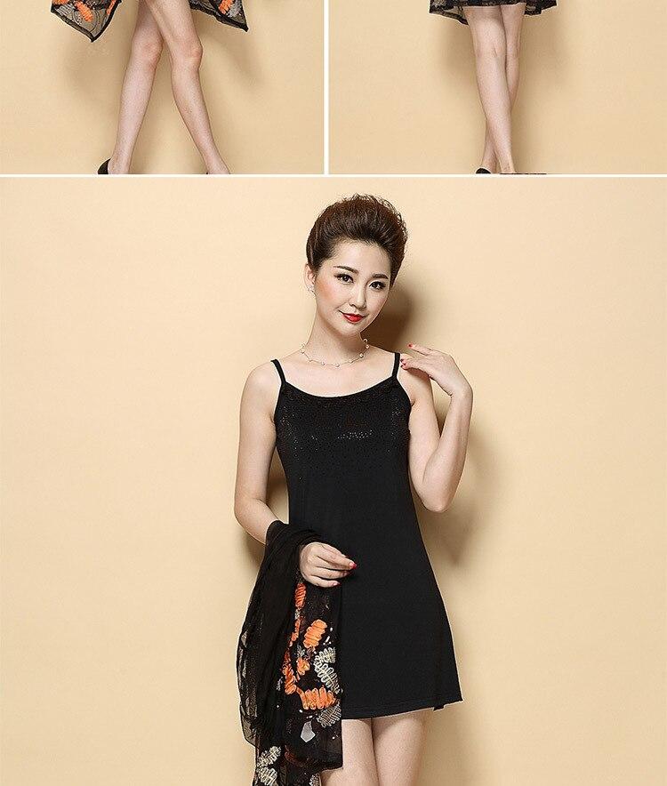 2015New Sommer China stil mesh stickerei damen elegantes twinset ...