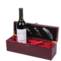 High Grade Wine Box Single Wood Wine Bottle Srorage Box With High Quality Silk Cloth Exquisite Business Gift With Wine Set Tools