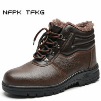 Big Size Mens Casual Steel Toe Covers Working Safety Thick Warm Plush Cotton Padded Winter Shoes