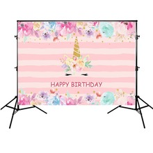 Birthday Party Backdrop Purple and Pink Stripes Background Unicorn Theme Banners Photographic Backdrops Props