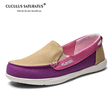 Cuculus Autumn women canvas shoes women vulcanize s