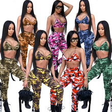2019 New Women's Fitness Suit Sets Sexy Camouflage Printed Tracksuit Halter Sleveeless Crop Top And Slim Leggings Two Piece Set