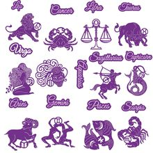 12 Constelaciones Virgo Aries Tauro Gemini Leo Metal troqueles para DIY Scrapbooking repujado tarjetas de papel Craft New 2019 Die(China)