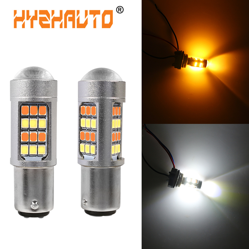 HYZHAUTO 2 шт. 1157 T20 светильник ры s P27/7 Вт P21/5 Вт W21/5 Вт двухцветные лампы Белый Янтарный авто сигнал поворота DRL 2835 42SMD