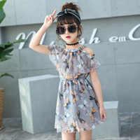 Vestido de verano para niñas HANQIYAHULI 2019 vestido de princesa de mariposa con arnés de marca para niños