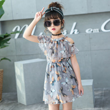 HANQIYAHULI Girls Summer Dress 2018 Brand Harness Butterfly Princess Dress Children Costume for Kids Clothes Baby Dress