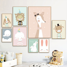 Rabbit Cow Lion Giraffe Cat Nordic Posters And Prints Wall Art Print Canvas Painting Nursery Animal Pictures Baby Kids Room