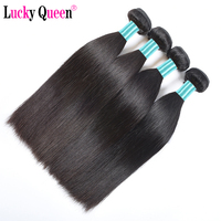 Malaysian Virgin Hair Straight Unprocessed Human Hair Weave Bundles Can Be Dyed And Bleached 1 Piece
