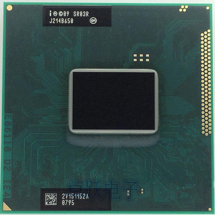 Оригинальный центральный процессор intel, процессор SR03R I7 2640M SRO3R 2,8G-3,5G/4M для HM65 HM67, бесплатная доставка