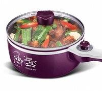 Cocina hogar cocina eléctrica olla de cocción lenta puede cocinar olla de sopa de múltiples funciones Eléctrico 700 W púrpura