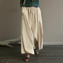 Kobiety Retro elastyczna talia szerokie spodnie nogi luźne damskie w stylu Vintage ramii luźne szerokie spodnie nogi kobiet jednolity kolor luźne spodnie 2018 tanie tanio Werainyee Kostki długości spodnie Wełniane Elastyczny pas NONE Stałe Plisowana