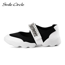 Style Summer Shoes sneakers