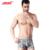 Mnk marca hombres caja de regalo de los hombres ropa interior boxers shorts fino elástico 3 unids 4 colores al azar hombres de gran tamaño pantalones cortos envío gratis