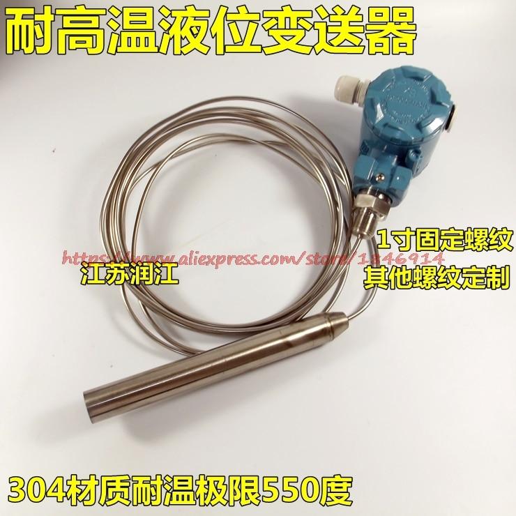 Haute température résistant blindé entrée type liquide niveau émetteur 4-20MA Acide et alcalin liquide capteur de niveau D'eau niveau se