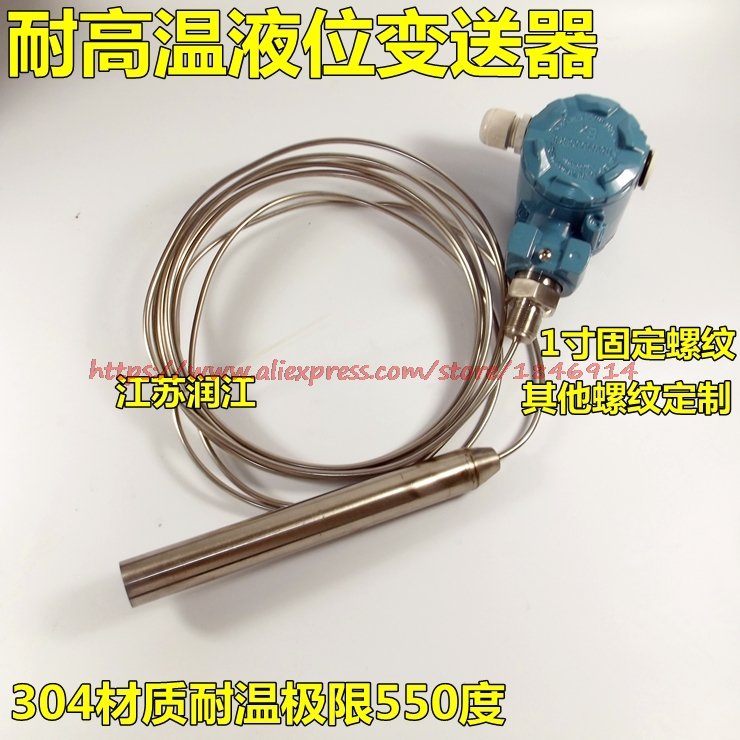High temperature resistant armored input type liquid level transmitter 4-20MA Acid and alkali liquid level sensor Water level seHigh temperature resistant armored input type liquid level transmitter 4-20MA Acid and alkali liquid level sensor Water level se