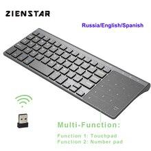 Zienstar 2,4G Беспроводная мини-клавиатура с тачпадом и нумпадом для Windows PC, ноутбука, Ios pad, Smart tv, HTPC IP tv, Android Box