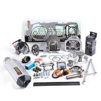 GY6 150cc 57.4 мм Диаметр Racing распределительного CDI глушитель выхлопной, масляный насос и Шестерни цилиндр комплект для 152QMI 157QMJ Энги