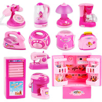 Simulation electric play house small household appliances toy Children's girl mini kitchen toy set refrigerator washing machine