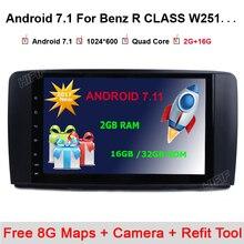"""2 DIN 9 """"Android 7.1Car DVD Para Mercedes/Benz CLASE R W251 R280 R300 R320 R350 R500 Con la Navegación del GPS Stereo Radio Headunit BT"""