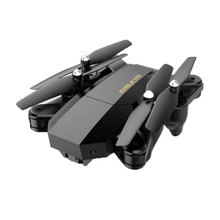 Headless Mode Quadcopter 2.4GHz 4 Axis Gyro WIFI FPV Camera Wide Angle Drone Fixed High Folding Aircraft Helicopter S9 QZ