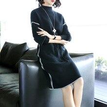 Black elastic knit half turtleneck a line sweater dress 2018 new lantern sleeve women autumn winter basic
