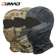 Camouflage Balaclava Full Face Mask Bicycle Hunting Cycling Army Sport Bike Military Helmet Liner Tactical Paintball Ninja Cap(China)