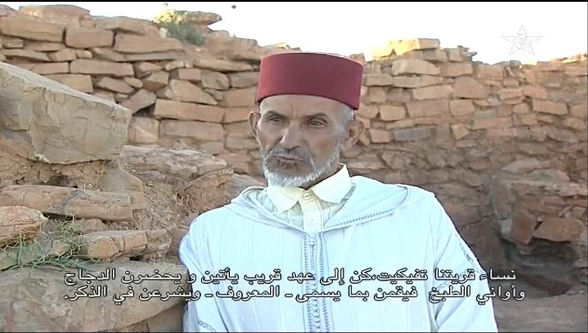 Tamazight Maroc