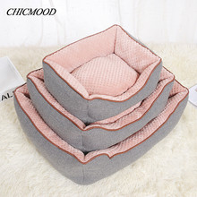 Pet Supplies Factory Direct Square Teddy Puppy Cushion Nest Dog Kennel Soft Warm Cat Litter Bed House Mat Blanket