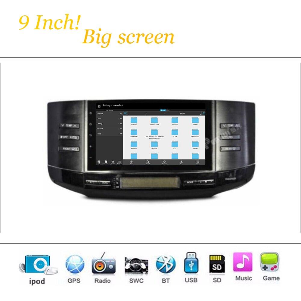 Sistema Reproductor Multimedia Androide del coche Para Toyota Reiz Viejo 2005-20