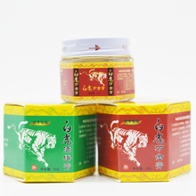 Original White Tiger Balm Ointment For Headache Toothache Stomachache Pain Relieving Dizziness Essential oil D019