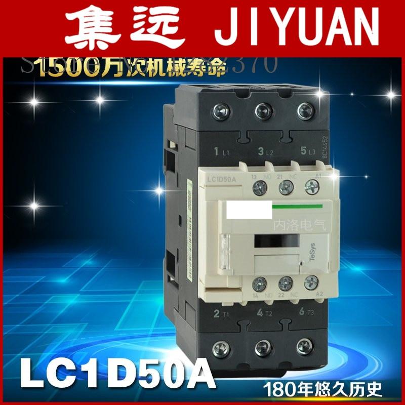 [ZOB] Authentic original AC contactor LC1D50A LC1-D50AF7C/Q7C/C7C/M7C/B7C/E7C AC24V/36V/48V/110V/220V/380V 50A 1 open 1closed-2P