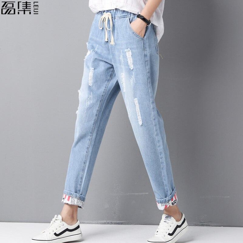 915e0a369ac Рваные Джинсы женские хлопковые шаровары большие размеры до щиколотки  джинсовые брюки 5XL