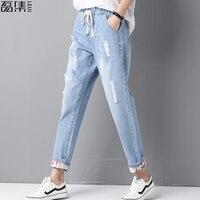 Ripped Jeans women cotton harem plus size Ankle Length denim pant 5XL