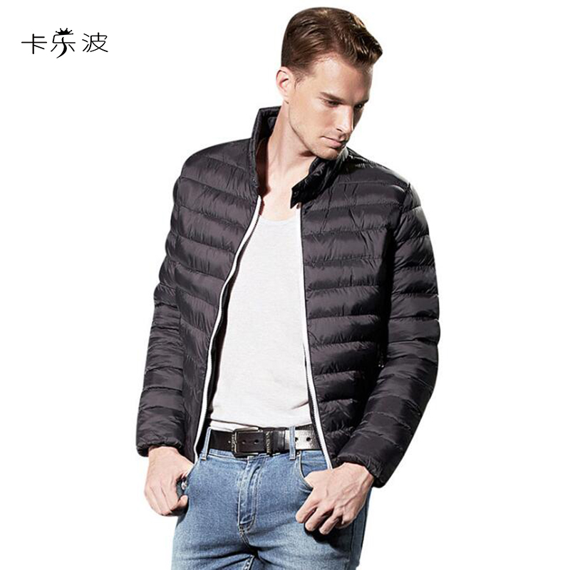 KALEBO 2017 new men's casual jacket cotton winter Korean Slim men's stand cotton collar winter warm choice free shipping lumi сумки на зиму