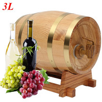 3L Whisky Red Wine Oak Barrel Keg Wine Spirits Port Liquor Wood French Toasted Wine Barrels High Quallity
