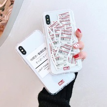 Ins Japanese simple MUJI label brand phone case for