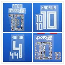 b0fc9f51f HUABIN Japan HONDA HARAGUCHI OKAZAKI KAGAWA KIYOTAKE cartoon number name  font print