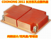 Genuine COONONG 1U Pure Copper Passive Fanless 0 Noise 2011 Rectangular CPU Cooler